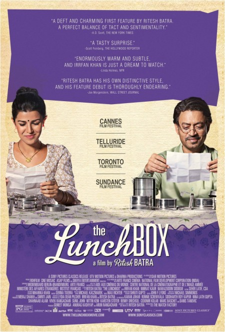 lunchbox_ver3_xlg