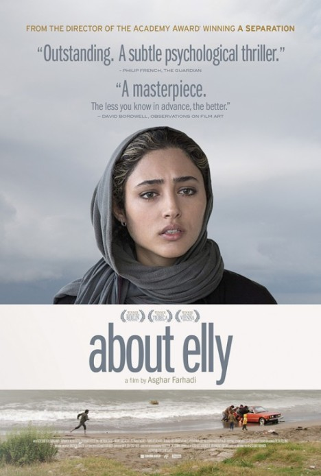 'About Elly' movie poster