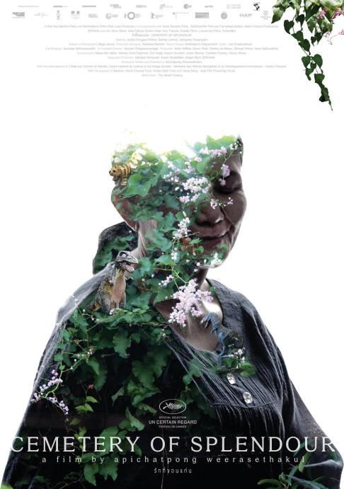 cemetery-of-splendor-movie-poster