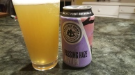 In an attempt to broaden my experience with Ballast Point (they sure make some good stuff), I've given this very appropriately-named Hazy IPA a go for the first time. I . . . don't remember it at all. Whoops.